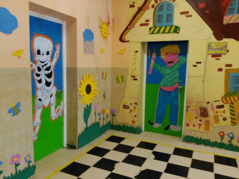 Nuevo proyecto por qu se caen los dientes el cuerpo for Puertas decoradas educacion infantil